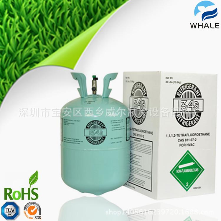 Nhóm hữu cơ (Hydrôcacbon)  Refrigerant R134A, jinleng R134, Genetron refrigerant refrigerant AlliedS