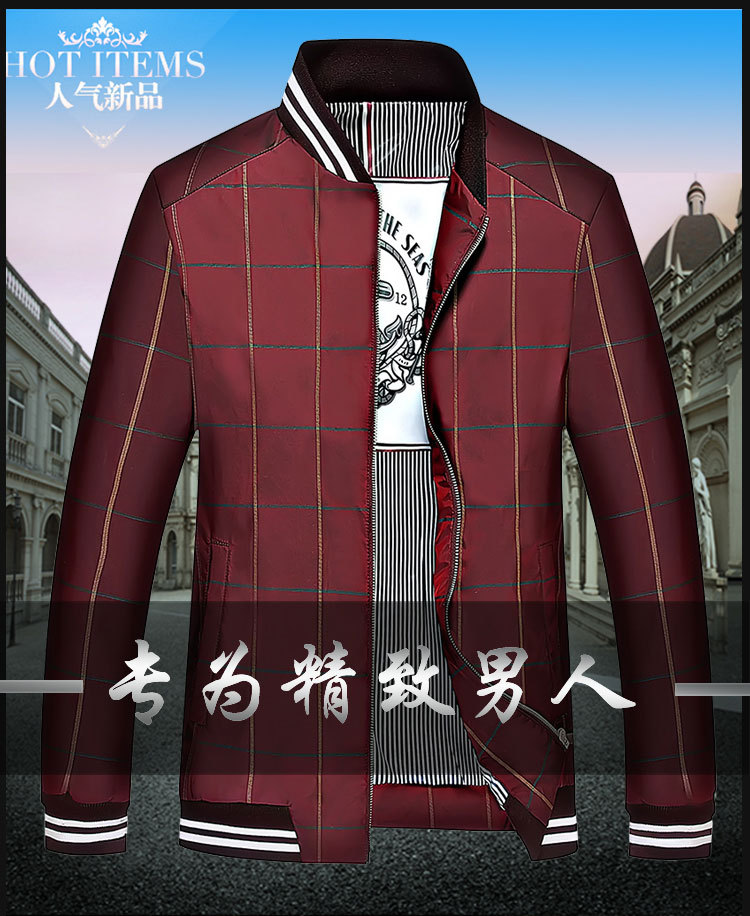 Men's jacket collar coat 2016 spring young men spend strip Slim thin section jacket tide factory ou