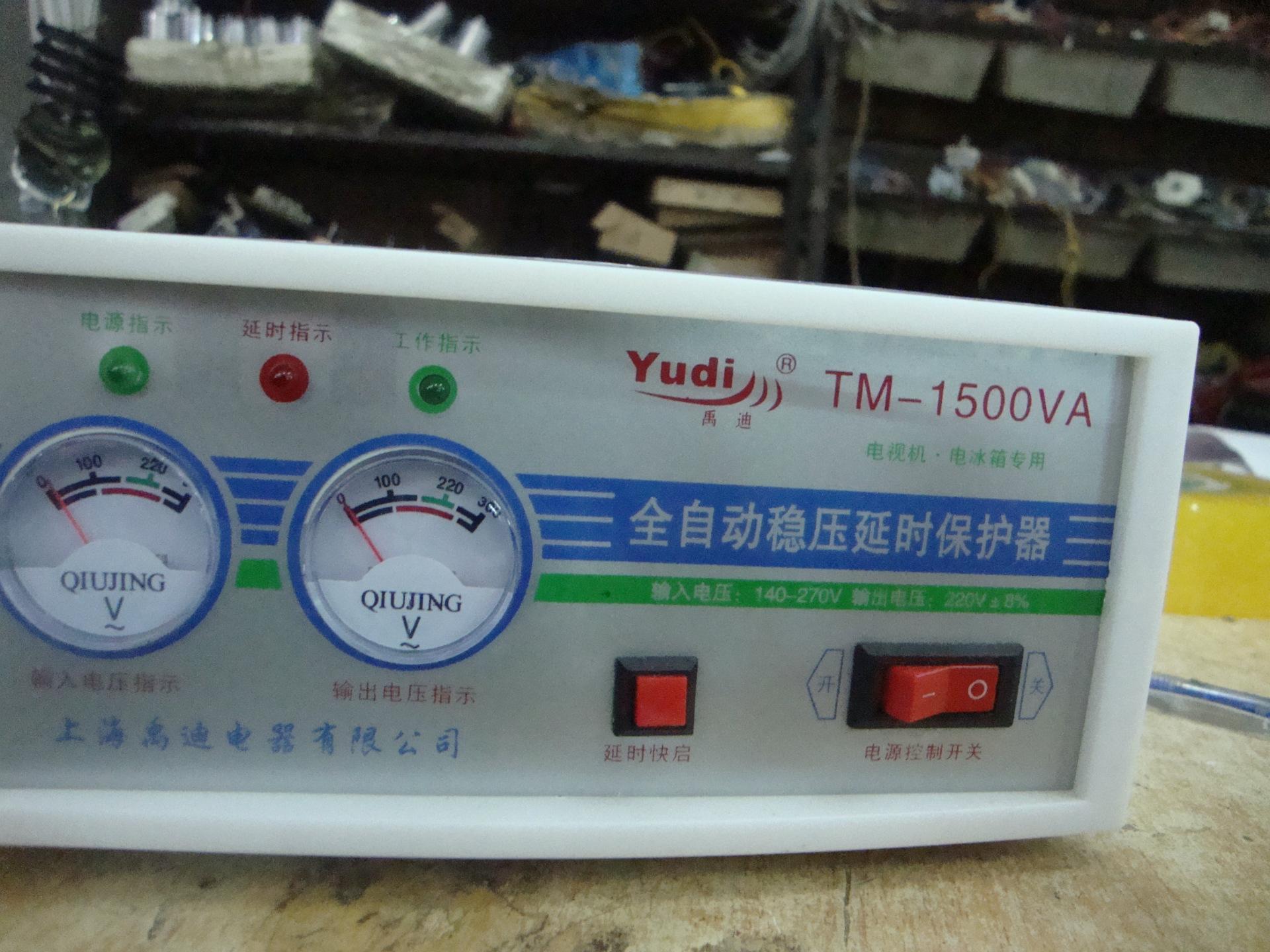 Sắt từ Máy điều chỉnh điện áp SVC-15KVA