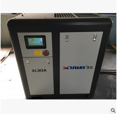 Máy nén khí  Suzhou saving variable frequency PW compressor screw compressor air compressor rare ea