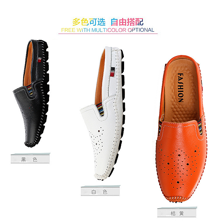 Giày FuJian  First layer of leather men's casual half of slippers lazy a pedal sets foot shoes shoe