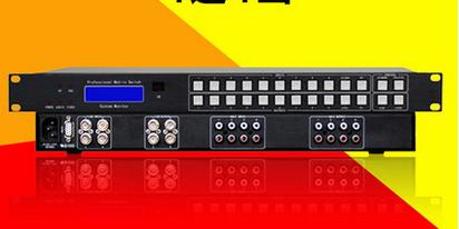 Hệ thống giám sát Matrix  To create the audio and video AV matrix high-bandwidth multimedia conferen