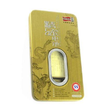 Pin điện thoại   Huawei u8825d Scud battery t8830 g330d m660 HB5N1 c8812 mobile phone panels