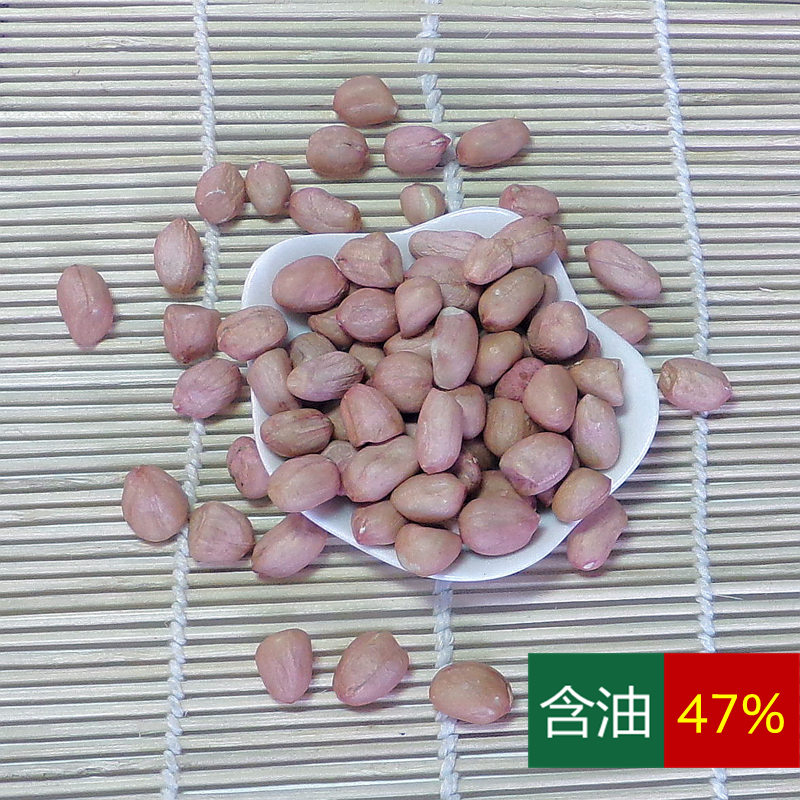 NLSX dầu thực vật   The peanut oil used peanut material home press