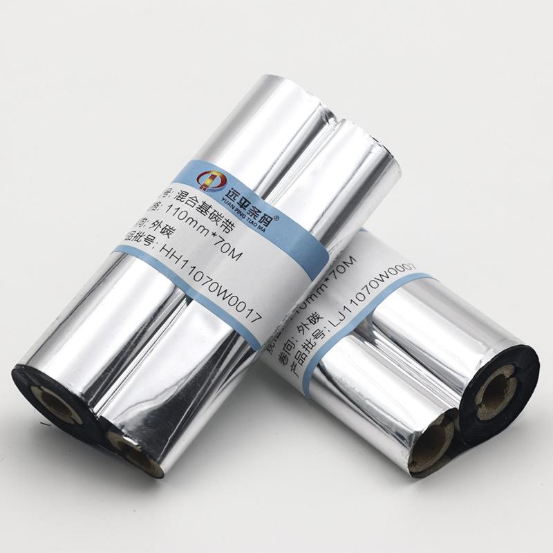 Yuan-Ping (YP) resin ribbon ribbons washed Mark barcode ribbon barcode ribbon thermal transfer ribbo
