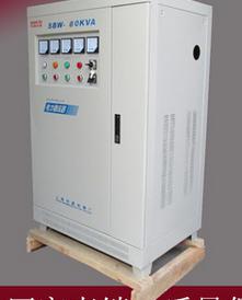 Sắt từ   Máy điều chỉnh điện áp  SBW-60KVA