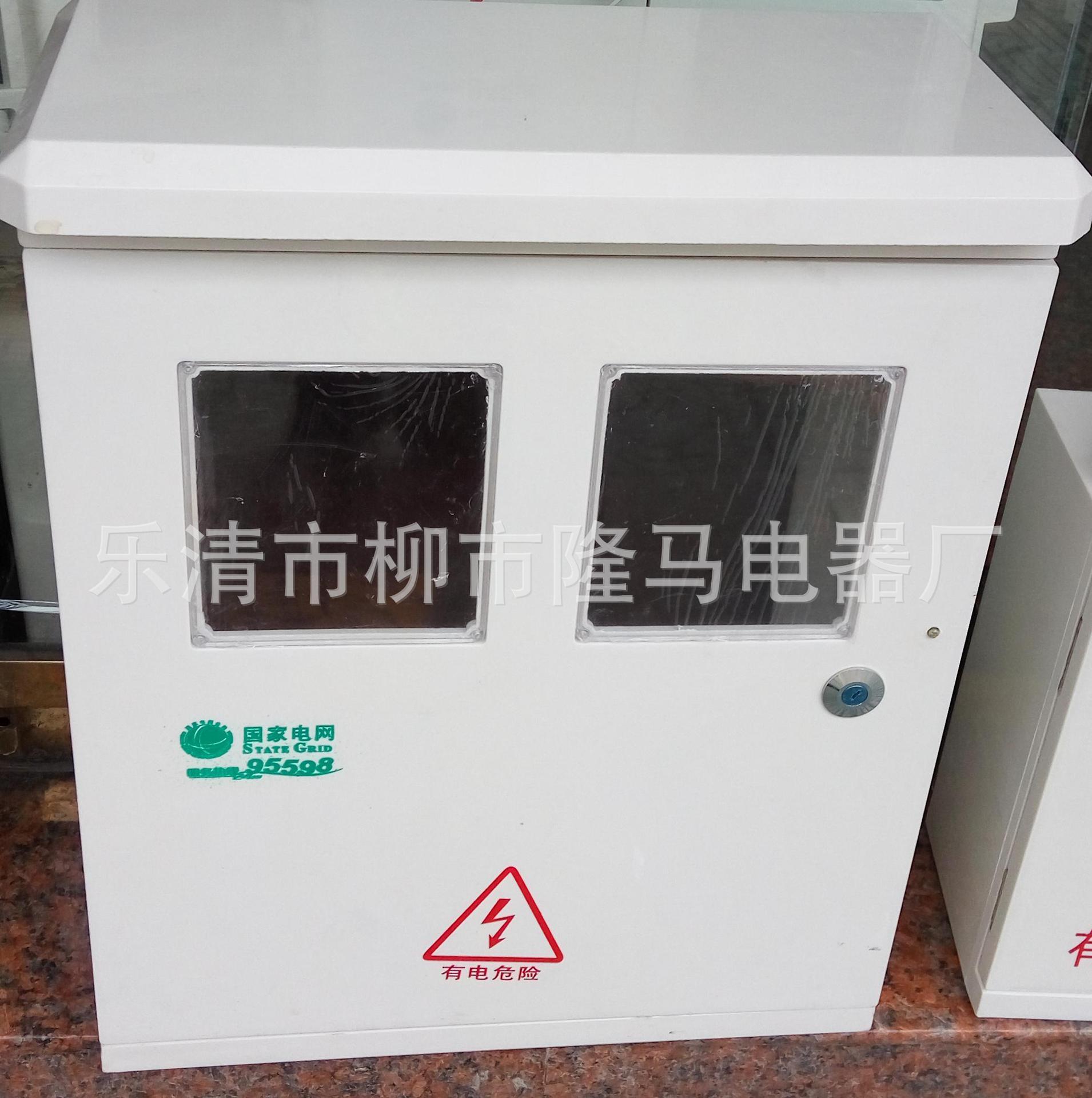 Bộ thiết bị điện cao áp  Longma Electric 10kv unsaturated resin environmental design windowed wall-