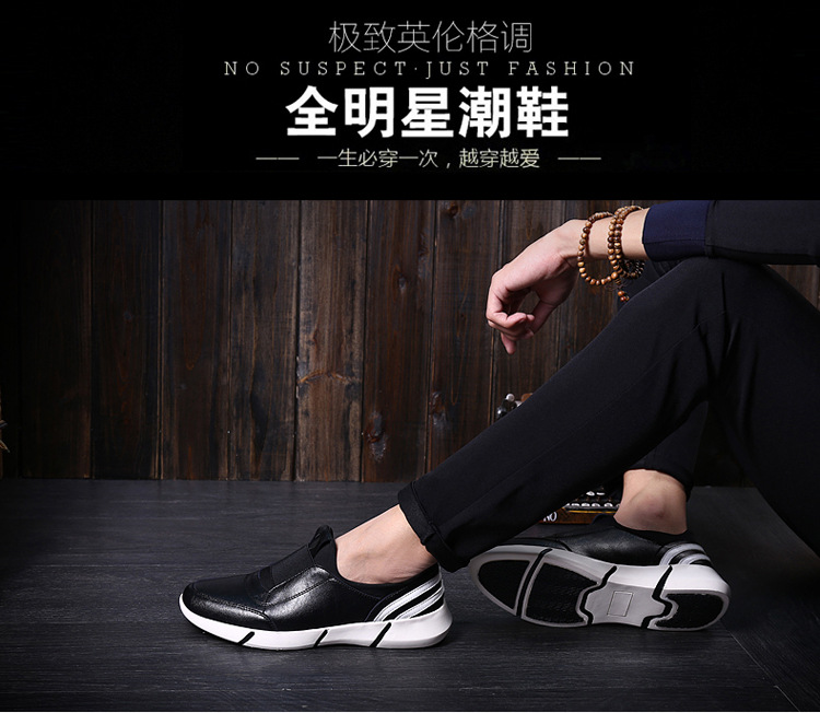 Giày FuJian  A new pedal lazy casual shoes to help low tide shoes wild fashion sport men shoes Korea