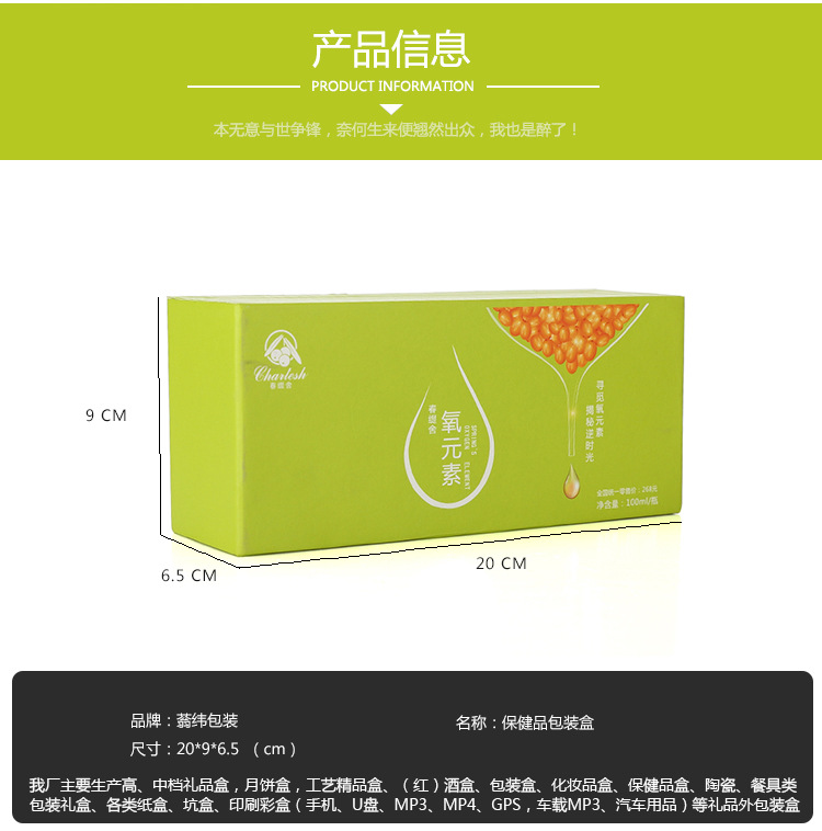 Mút xốp   Cheap burst bottled oil product pull-out boxes of health care products gift box perfume b