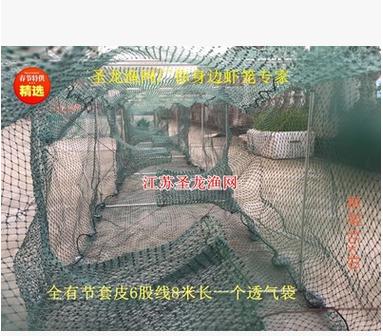 Nguyên liệu sản xuất thép Lồng tôm 8m 6 w chất lượng cao
