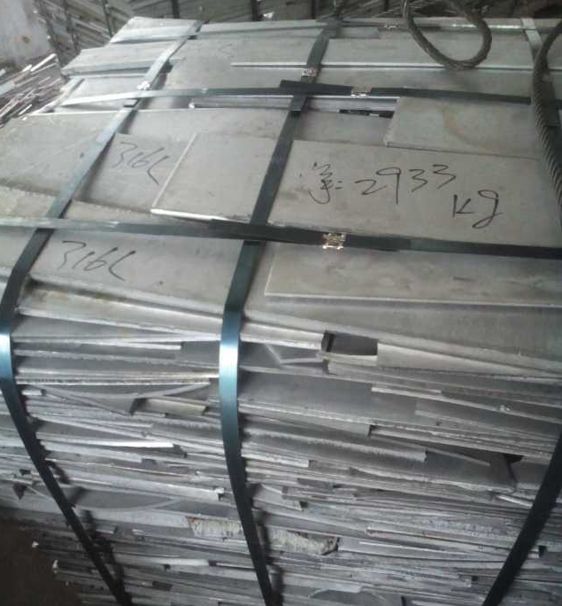 Vật liệu lò rèn  304L stainless steel scrap charge