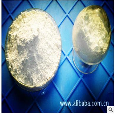 NLSX Thuốc trừ sâu   Abamectin Abamectin flour Abamectin powder manufacturers large supply of raw m