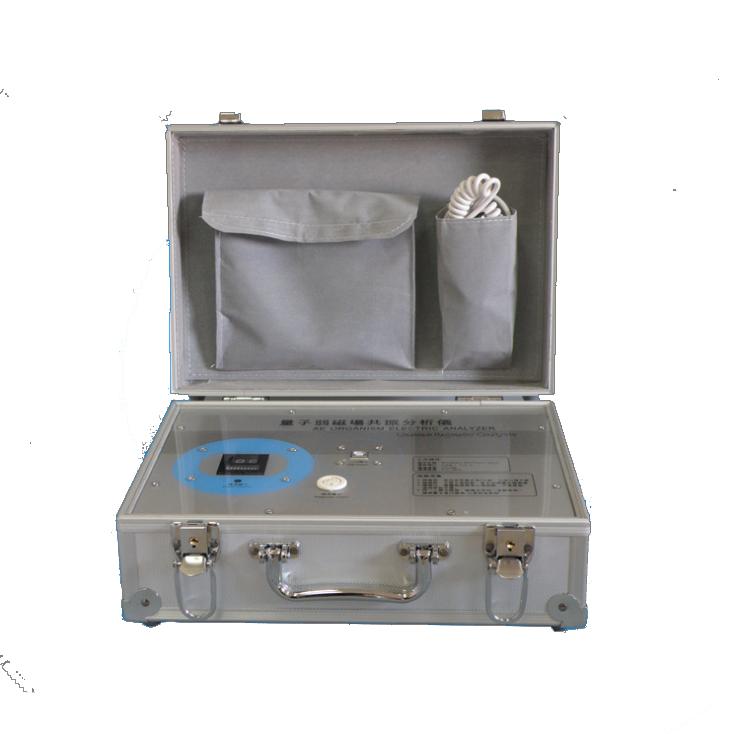 Generation 2 queen Health detector quantum weak magnetic resonance analyzer instrument direct sales