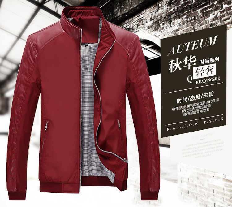 Spring youth jacket male Korean Slim thin section of the Spring and Autumn men's casual leather jac