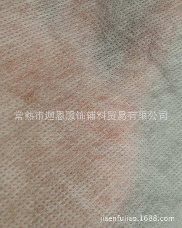 Vải lót  Cold water soluble non-woven interlining water-soluble paper clothing embroidery accessorie