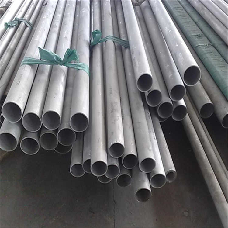 Thị trường sắt thép   The supply of stainless steel carbon steel stainless steel tube industry prod