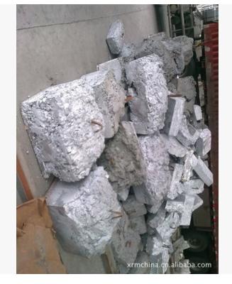 Aluminum dross bottom slag