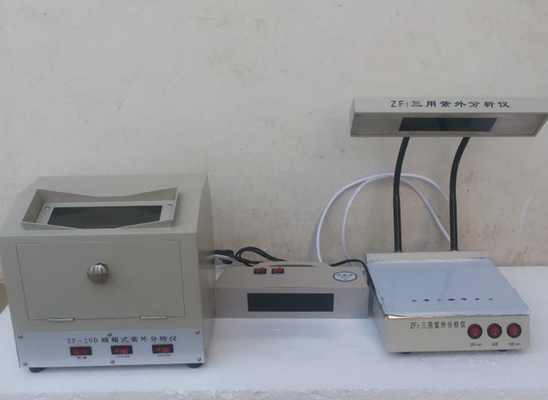 ZF-7 Desktop UV analyzer floating instruments