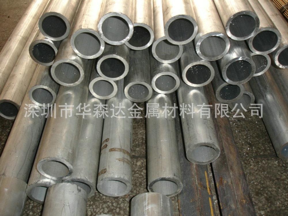 NLSX - hợp kim nhôm ống tròn đường kính lớn 5086 nhôm bảo vệ môi trường .