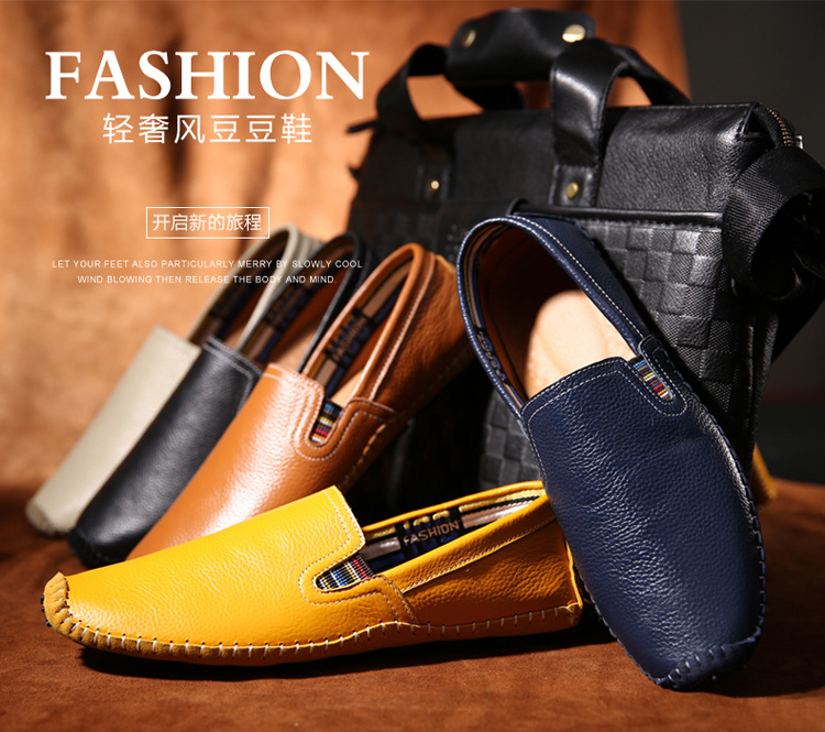 Giày FuJian  A pedal lazy men shoes wild fashion casual leather men's shoes British style casual sh