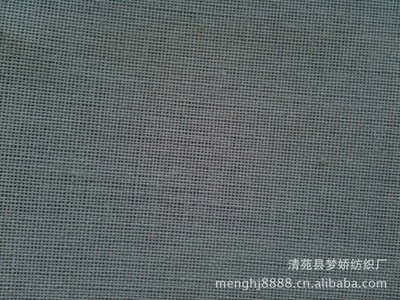 Vải lót  Clothing manufacturers supply low collar lining resin lining washable cotton stiffener high
