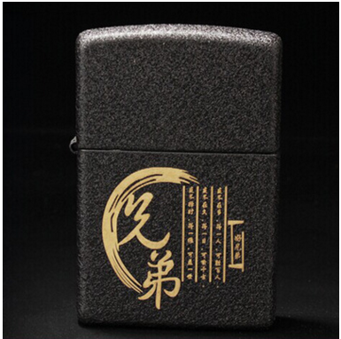 Hàng chính hãng giá gốc  Hong Kong original zorro Zorro kerosene windproof lighter creative slim bla