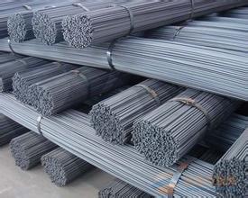 Thép gân  Yonggang three steel rebar HRB400 rebar GB HRB400 rebar construction