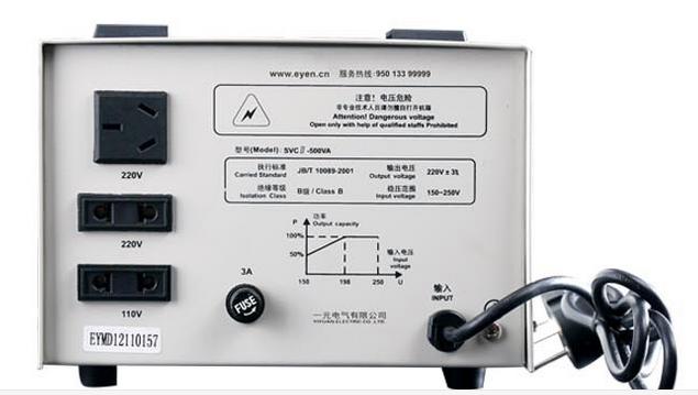 Sắt từ   Máy biến áp 1 pha SVC-500VA