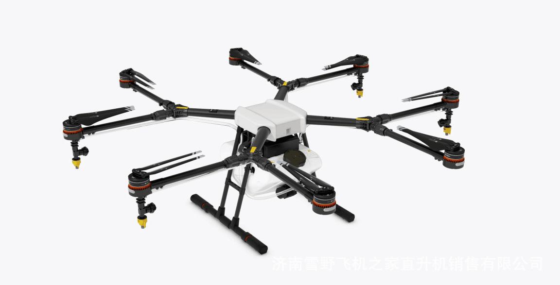 Máy bay phun thuốc trừ sâu điều khiển từ xa Máy bay không người lái phun thuốc trừ sâu đầu phun UAV
