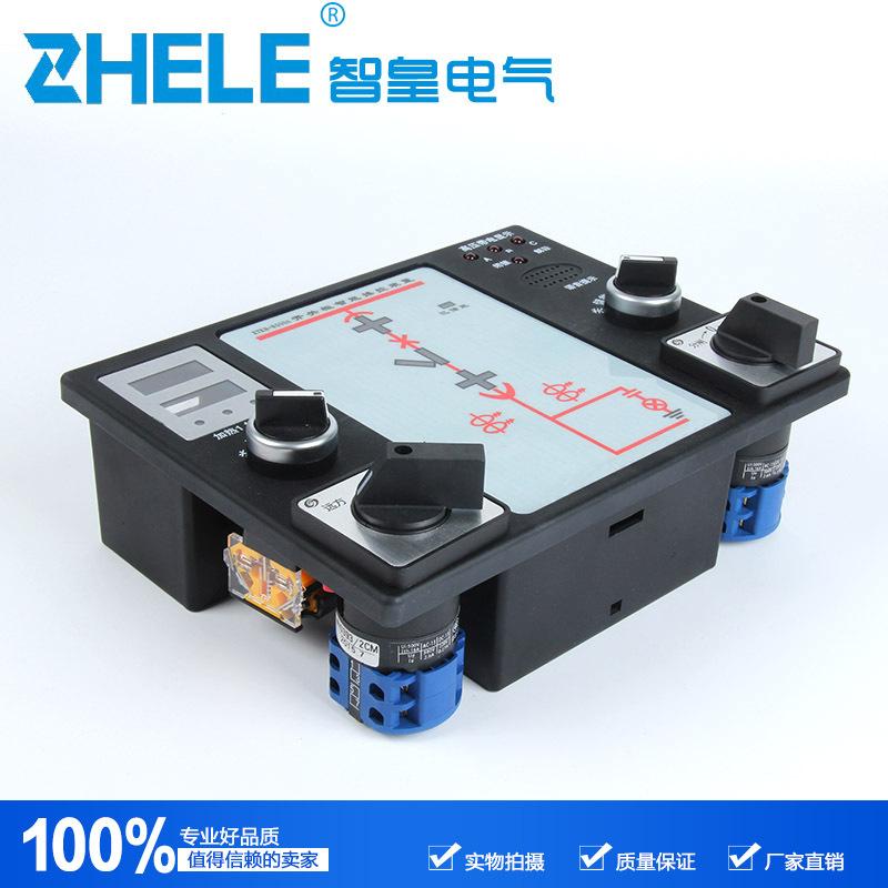 Bộ thiết bị điện cao áp Wholesale ZH815-D high-voltage protection switchgear intelligent control uni