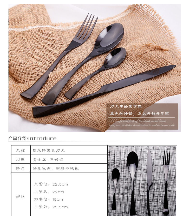 NLSX inox   kaya black gold knife and fork spoon tableware upscale hotel environmentally Titanium f