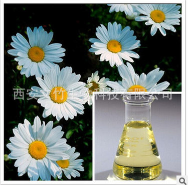NLSX Thuốc trừ sâu   Factory direct pyrethrum extract 50% of the natural insecticide pyrethrin pest