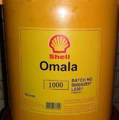 Dầu bôi trơn công nghiệp  Shell can withstand heavy load of 220 heavy duty gear oil industrial gear