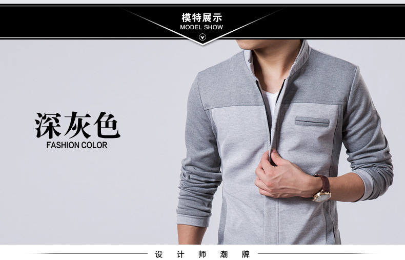 2014 wholesale men's fashion casual jacket coat Slim young big yards thick winter jacket 1035