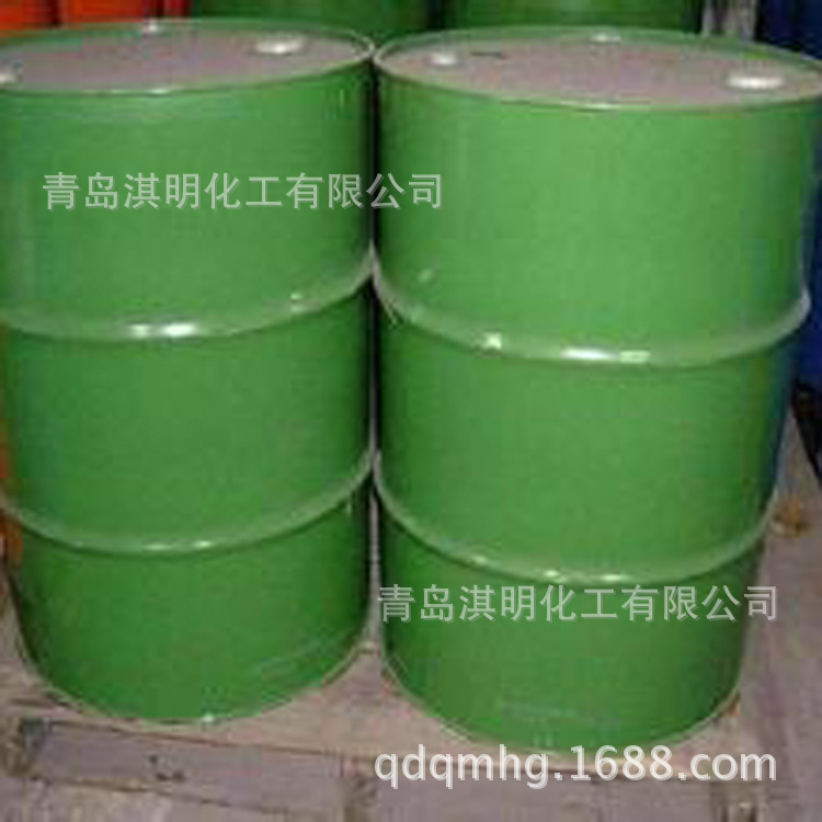 Chất phụ gia chế biến kim loại  The supply of metal processing additives containing extracts of hig