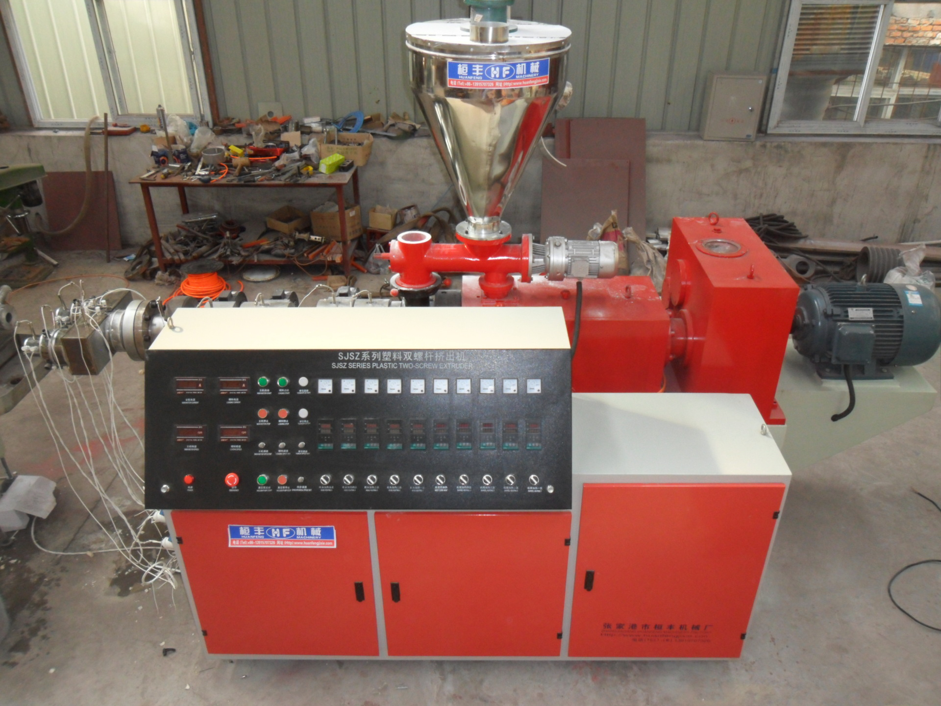 Máy ép nhựa Plastic extrusion machinery direct SJZ65 pipe extruder PVC plastic conical twin-screw ex