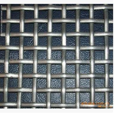 Nguyên liệu sản xuất thépTấm thép thô đan mạng lưới