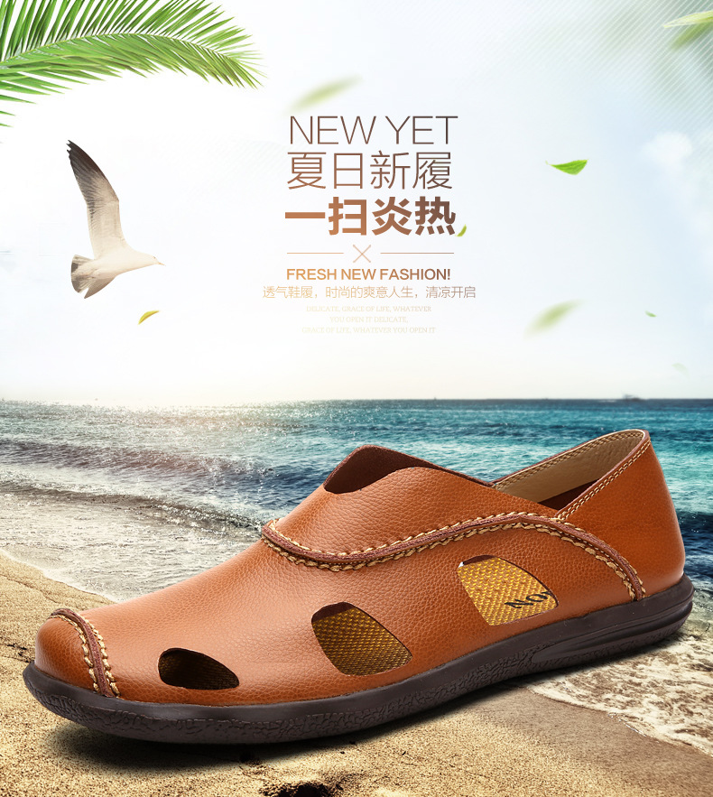Giày FuJian  A generation of fat Baotou 2016 new summer men's casual shoes men's shoes comfort bea