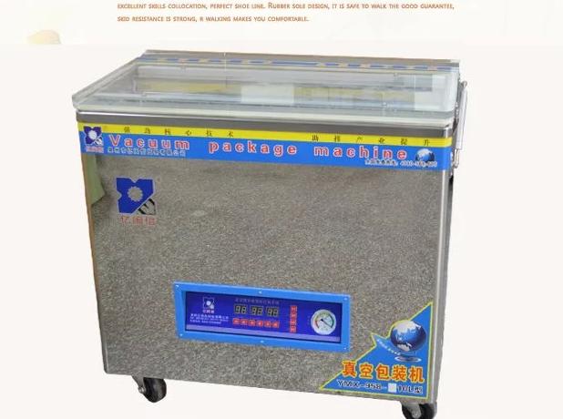 Máy đồ họa 3D và dựng phim Pounds of rice brick vacuum machine vacuum packing machine Desktop vacuum
