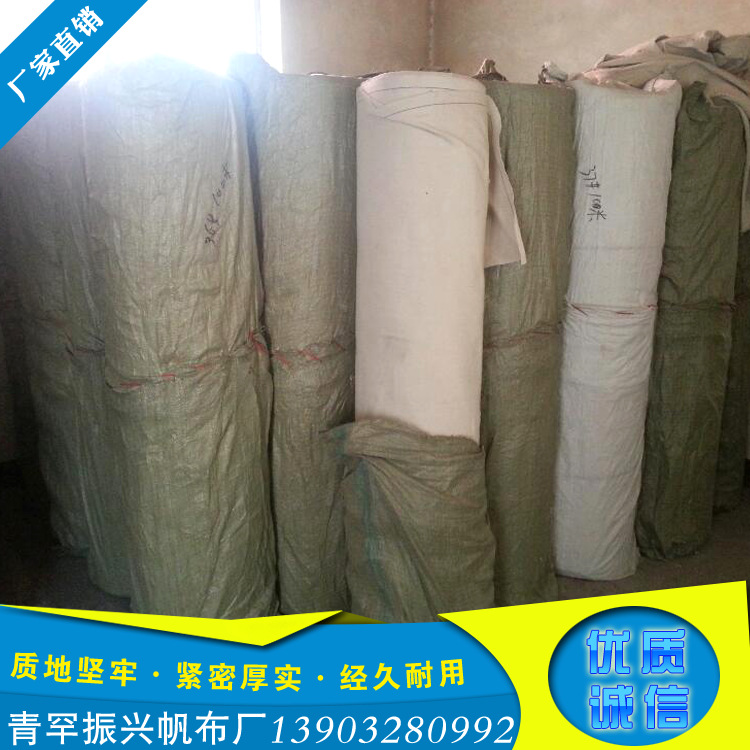 NLSX vải Manufacturers supply security cotton canvas transfer printing special textile raw materials