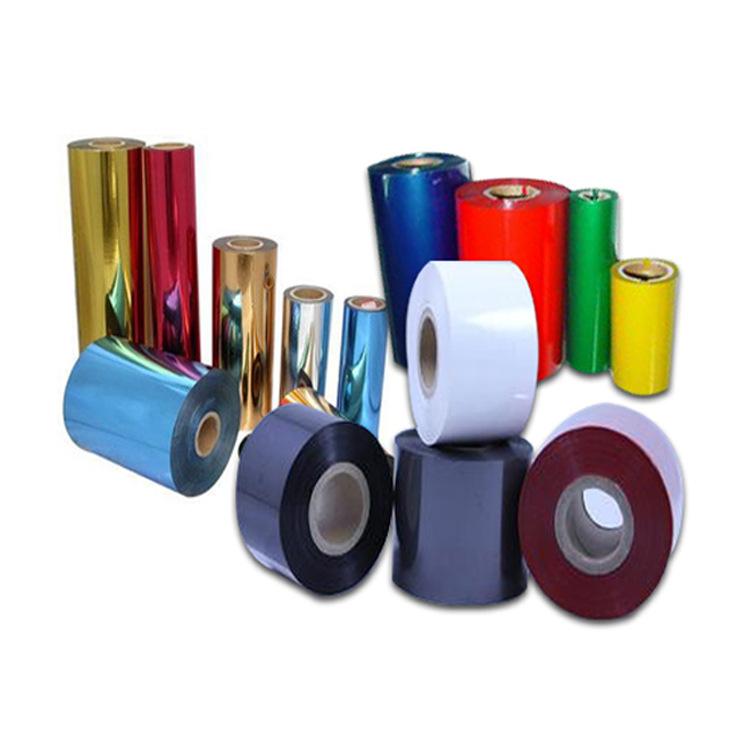 Ruy băng  Fuji R10B supply various ribbon Ricoh ribbon wax resin ribbon ribbon ribbon coding machin