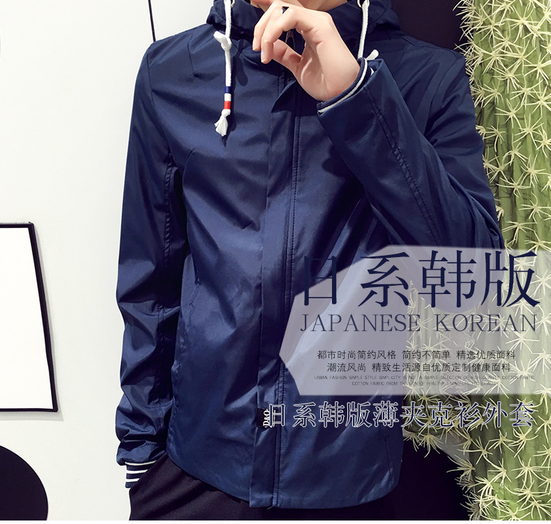 Men's 2016 new spring coat jacket male adolescents Slim thin spring casual hooded jacket Spring