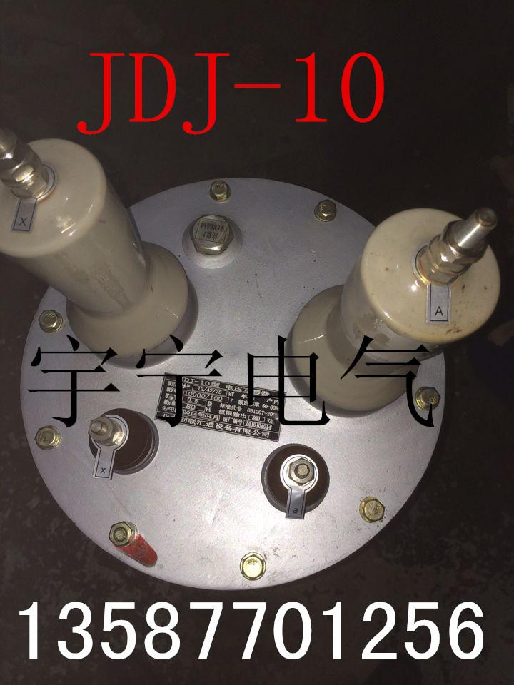 Bộ thiết bị điện cao áp   JDZX9-10Q supply voltage transformers in home cabinets metering transform
