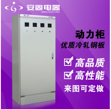 tủ điện bán dẫn  Inside an electrical cabinet door xl-21 power cabinet low-voltage switchgear elect