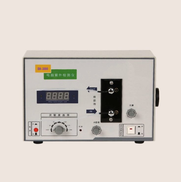 Supply of protein nucleic acid detector EH-2000 nucleic acid protein analyzer instrument factory dir
