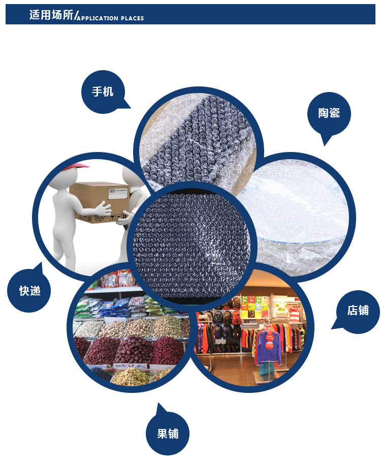 Túi xốp hộp  [Hot] Yiwu factory custom bubble bags bubble bags bubble bags of various sizes shockpr