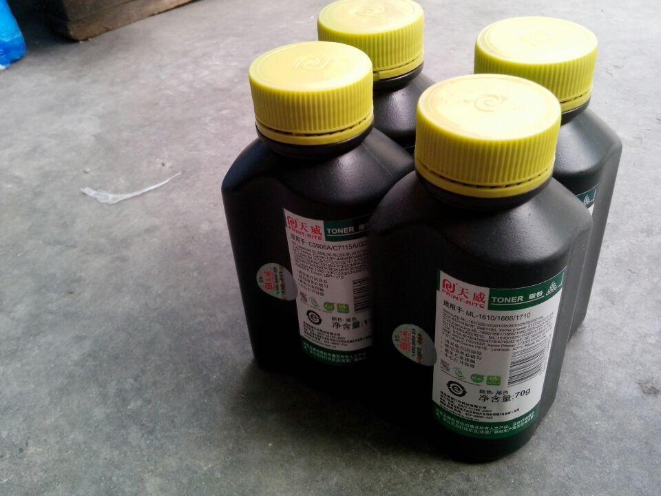 Bột than   Tianwei toner HP2612A/add black type 110 grams wholesale jiangsu mail bag