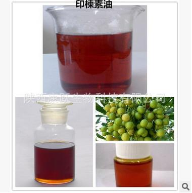 NLSX Thuốc trừ sâu Azadirachtin azadirachtin liquid natural biopesticide 5% bio-pesticides factory d