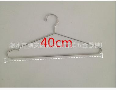Nguyên liệu sản xuất thép Móc áo bằng thép 30cm, 3.2cm