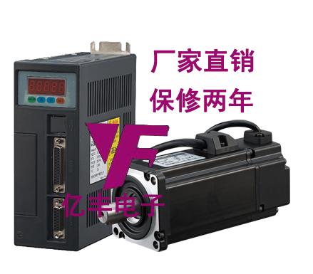 Mô-tơ Servo  Cheap 110ST-M06030 AC servo motor drive 6N.M 1.8KW +
